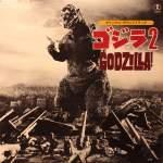 Godzilla! 2